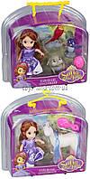 Кукла  Sofia  ZT8713  2 вида,  с животными, расческой,  в чемоданчике 23, 5*8, 5*23, 5 см.