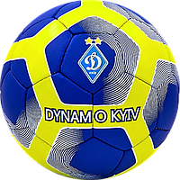 Футбольный мяч Динамо size 5 {761}