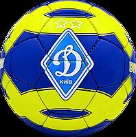 Футбольный мяч Динамо size 5 {762}