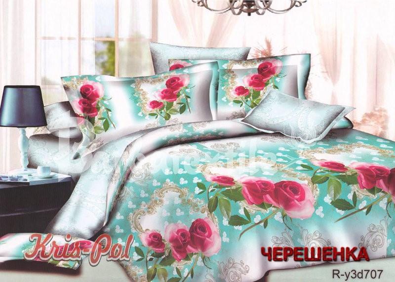 Полуторный набор постельного белья 150*220 из Ранфорса №18707 KRISPOL™