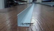Уголок алюминиевый 20х20 х1 / анод серебро