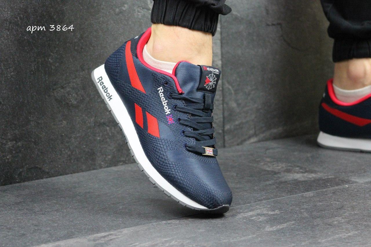 Мужские кроссовки Reebok,плотный текстиль,темно синие с красным