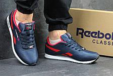 Мужские кроссовки Reebok,плотный текстиль,темно синие с красным, фото 2