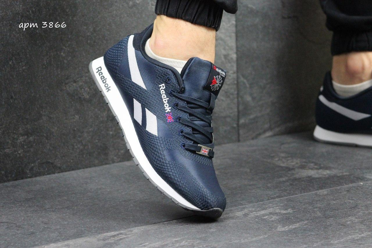 Мужские кроссовки Reebok,плотный текстиль,темно синие с белым