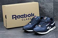Мужские кроссовки Reebok,плотный текстиль,темно синие с белым, фото 2