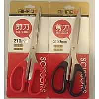 """Ножницы канцелярские """"Aihao"""" (210 мм.), фото 1"""