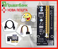Райзер (Riser)v006-Молекс-Molex 60см PCIE PCI-E PCI Express 1X В 16Х.Райзер оптом