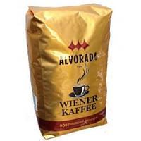 Кофе зерновой Alvarada Wiener Kaffee 1 кг.