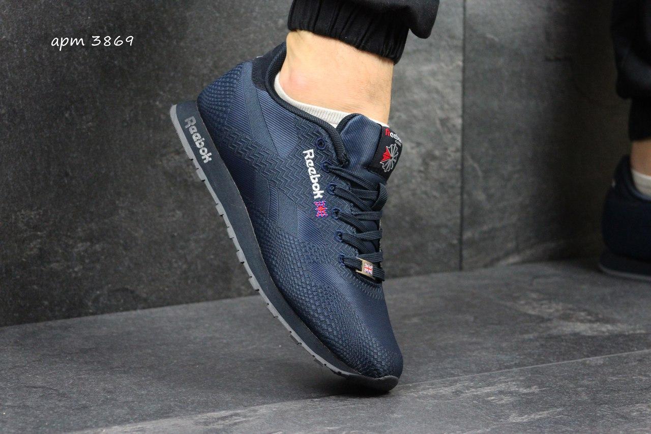Мужские кроссовки Reebok,плотный текстиль,синий
