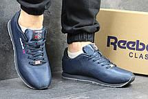 Мужские кроссовки Reebok,плотный текстиль,синий, фото 3
