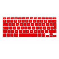 Прозрачная красочная клавиатура силикона защитный фильм для европейского немца macbook13.3 15.4 вариантов 1TopShop, фото 2