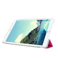 Крайний тонкий стенд умное шелковое тонкое покрытие защитный случай для iPad mini 4