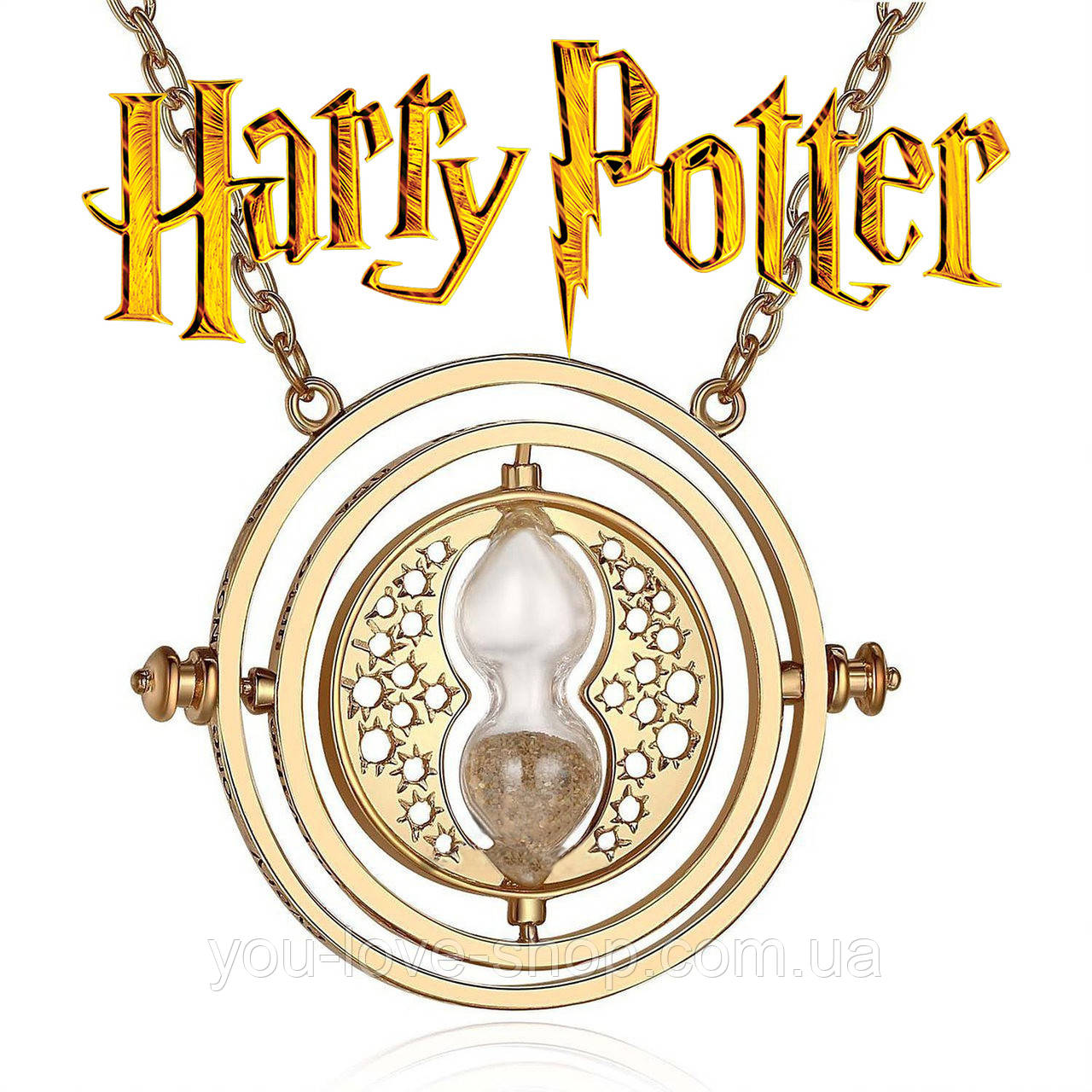 Кулон маховик времени Гермионы Гарри Поттер