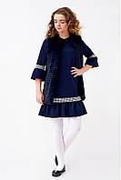 Подростковое свободное платье для девочки украшено жемчужинами, синее