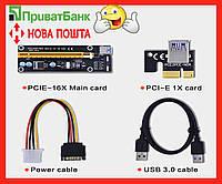 Райзер молекс (Riser)v006 Molex 60см Толстый Кабель USB 3.0 Майнинг