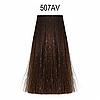 507Av (блондин пепельно-перламутровый) Стойкая крем-краска для седых волос Matrix Socolor Extra Coverage,90ml