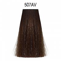 507Av (блондин пепельно-перламутровый) Стойкая крем-краска для седых волос Matrix Extra Coverage,90ml