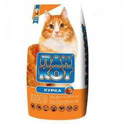 Корм для котов Пан-Кот курица (сухой) на развес 1кг