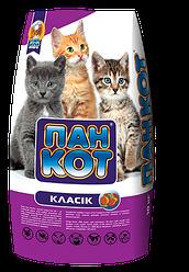 Корм для котят и котов Пан Кот КЛАССИК 10 кг Акция-лучшая цена