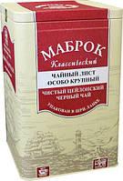 Чай Маброк Оранж Пекое 400 гр ж/б