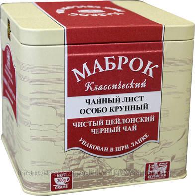 Чай Маброк Оранж Пекое 200 гр з/б
