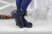 Только 41 размер маломерят! Ботинки женские зимние Blue экозамш Венгрия