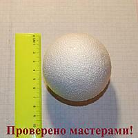 Шар из пенопласта 7 см в диаметре
