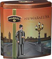 Чай Маброк Нувара Элия 150 гр ж/б