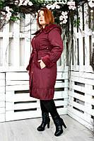 Яркий женский плащ Вельбо бордовый (48-52)