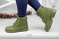 Красивые женские зеленые ботинки нубук на шнуровке Польша