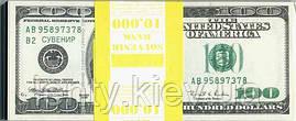 Сувенирные деньги 100 американских долларов (пачка 80 шт.)