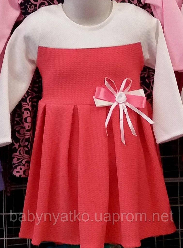 473633f045b Красивые нарядные детские платья девочкам 2-4 года на утренники и на каждый  день в