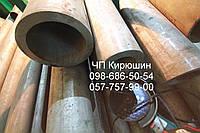 Труба нержавеющая 10х17н13м2т (316т) диаметр 63х16 и 16х3