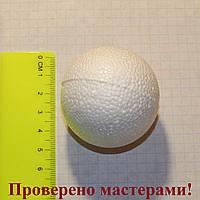 Шар из пенопласта 5 см в диаметре