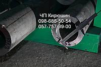 Труба нержавеющая 12х18н10т диаметр 73х(8-10-14) aisi321