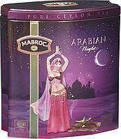 Чай Маброк Арабская ночь 150 гр ж/б
