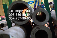 Труба нержавеющая 10х17н13м2т и 08х17н13м2т 316т д.81х20 и 190х30