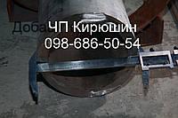 Труба нержавеющая 12х18н10т диаметр 93х13 и 95х14 и 95х10 цена нерж