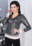женский свитер тонкая вязка котон с напылением металлик черный 42-46
