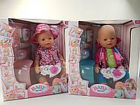 Пупс функциональный Baby Born 8006-12  2 вида,  10 ф-ций,  открывает закрывает глазки  в коробке 33*18*38 см.
