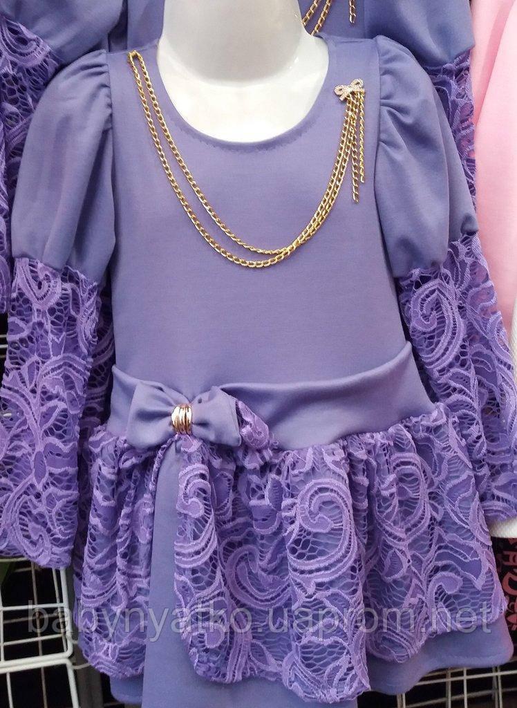 45dbe2528a10187 Очень красивые нарядные детские платья с длинным рукавом девочкам 2-4 года  на утренники и