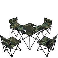 Наружный портативный рабочий стол сворачивания с четырьмя настольными приемниками бразильской саванны стульев для пешего туризма кемпин