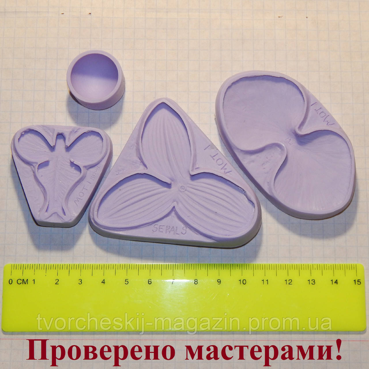 """Набор молдов """"Орхидея Фаленопсис"""" пластиковый"""