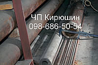 Трубы нержавеющие купить 12х18н10т диаметр 170х16 и 170х25 и 170х33