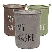 Хлопок льняной ткани складной стирка белья корзина сумка для одежды хранения корзины бин
