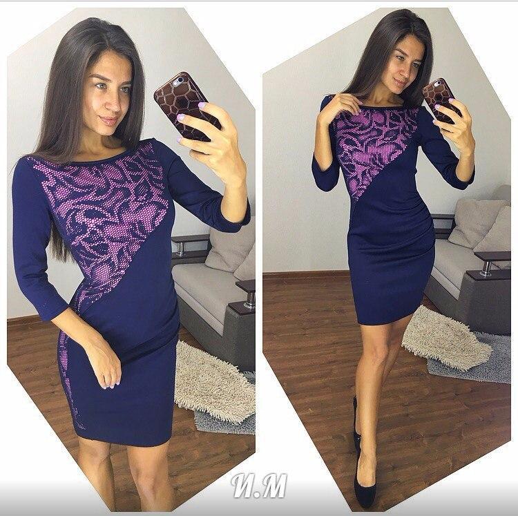 Платье (10342)