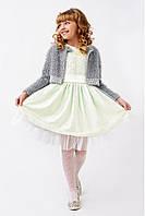 Изысканныйпраздничныйкостюм с болеро для девочки, салатовый/серый