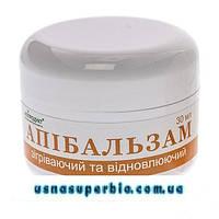 Апибальзам согревающий и восстанавливающий (30 мл (оранж)