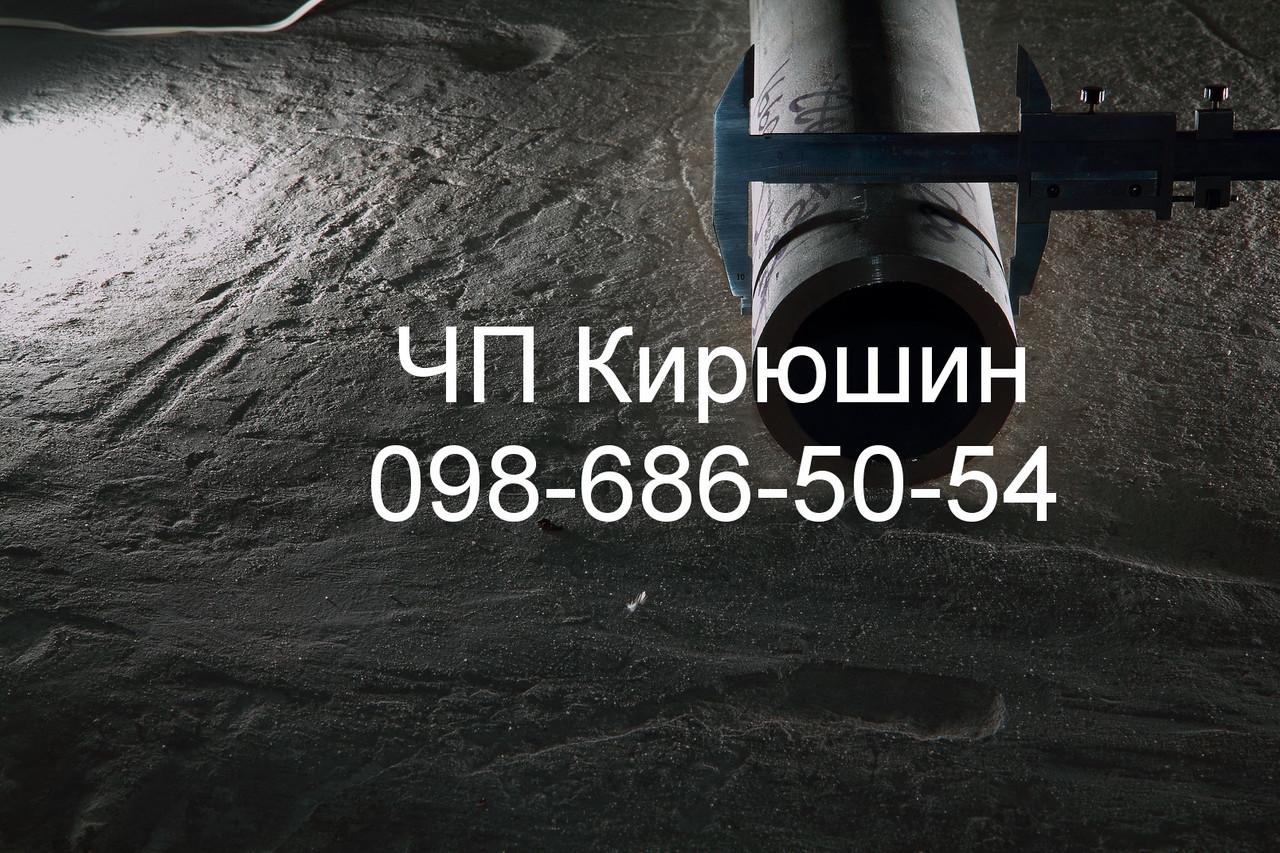 Труба нержавеющая 321 пищевая сталь(08х18н10т) ,12х18н10т или 304 сталь д 219х6 и 219х(12-23-28)