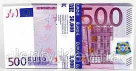 Сувенирные деньги 500 Евро (пачка 80 шт.)